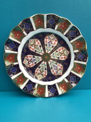 "Royal Crown Derby Imari Evening Star 8"" Fluted Dessert Plate"